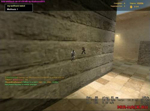 Чит Wallhack для css V87 No-Steam