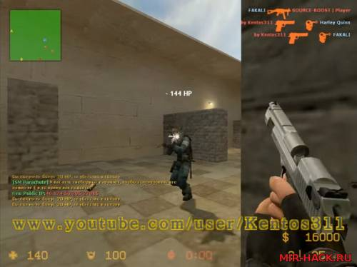 NEW cfg by NeZoXxX v4 для old css