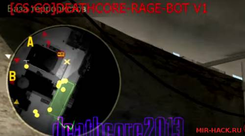 DEATHCORE RAGE-BOT [CSGO]2016 no steam
