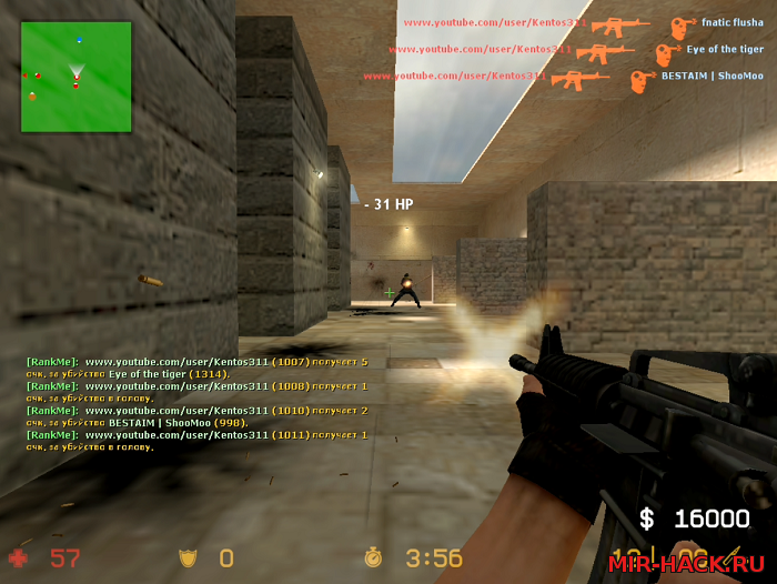 CFG BY WEAR1X.# v4 для css v34