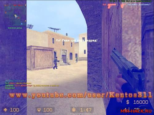 cfg by Steel227 для CSS Steam V88
