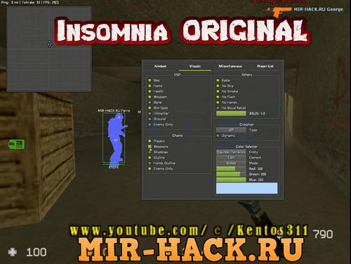 download cfg aim 100 css v34
