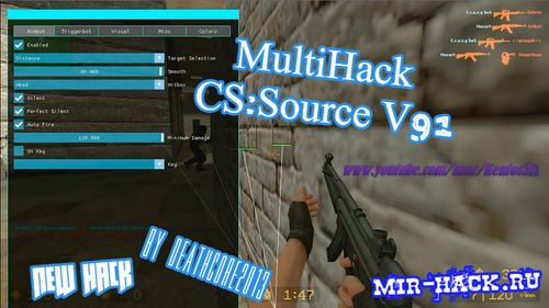 Новый чит MultiHack для CS:Source V91