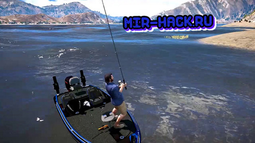 FISHING BOT для GTA V RP