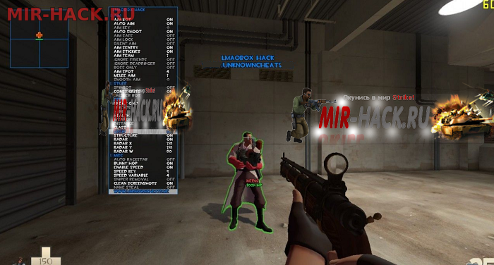 Чит Lmaobox для Team Fortress 2