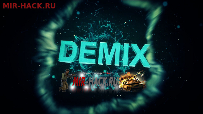 PRIVATE CFG by Demix 200RUB для OLD CSS