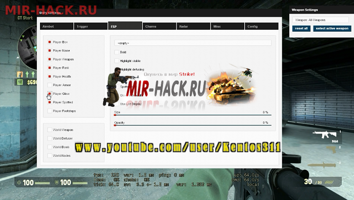 Crack UnityHacks для CS:GO No-Steam 23.01.2017