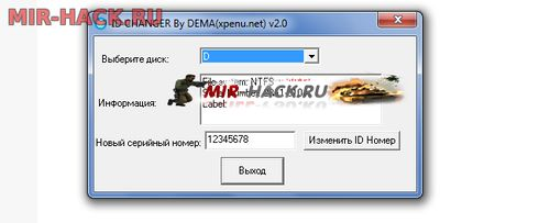 Разбан в Counter-Strike Source