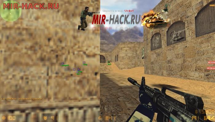 http://mir-hack.ru/_ld/4/37980725.png