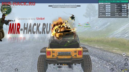 Чит MultiHack для игры Rules of Survival