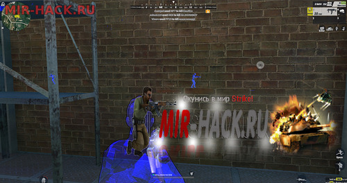 Чит Wallhack для игры Rules of Survival