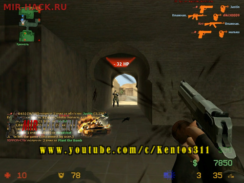 AIM.CFG BY Dark King'a для CS:S V34 UCP