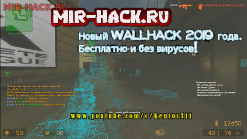 Чит Wallhack для CS:S V90, V91, V92 бесплатно